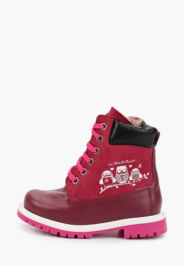 ботинки bottilini для девочки, бордовые