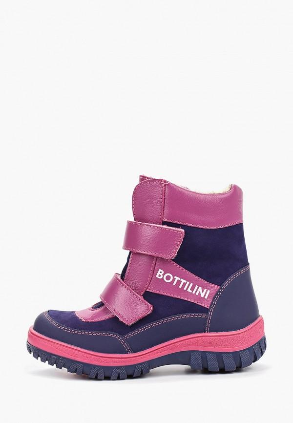 ботинки bottilini для девочки, фиолетовые