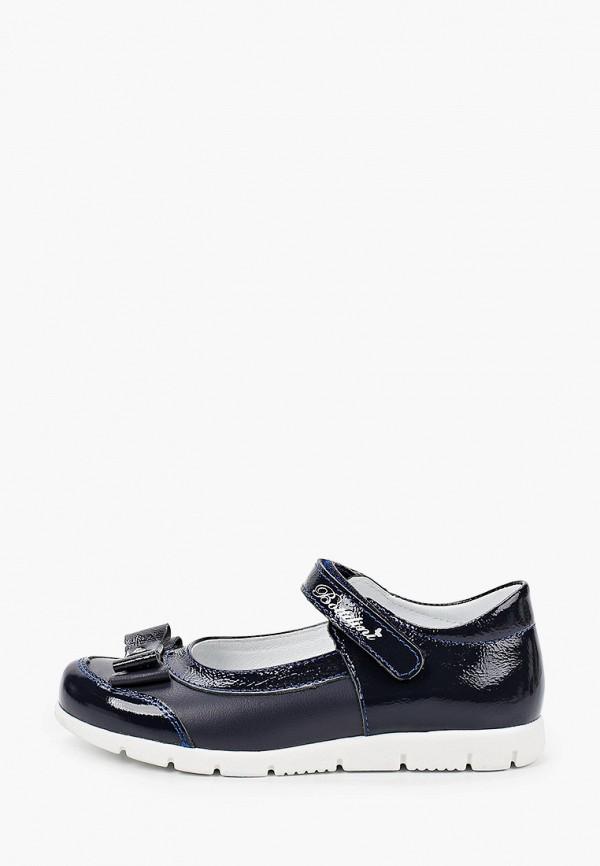 туфли bottilini для девочки, синие
