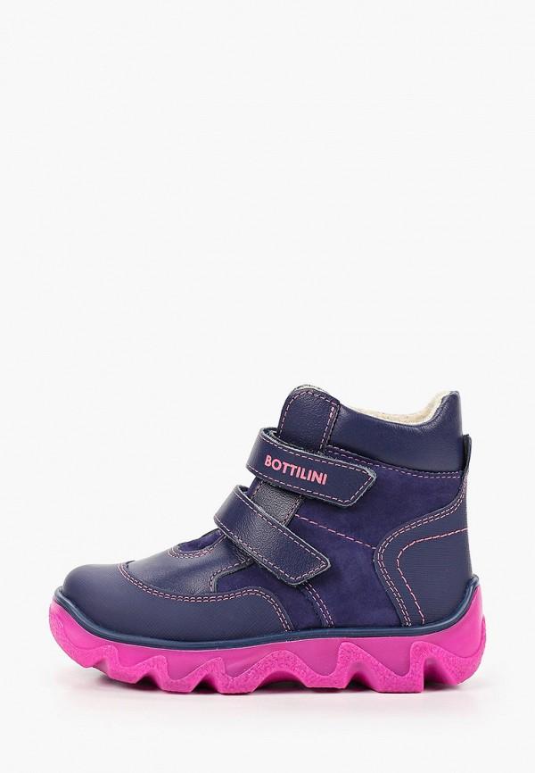 Ботинки для девочки Bottilini BL-271(12)_Б