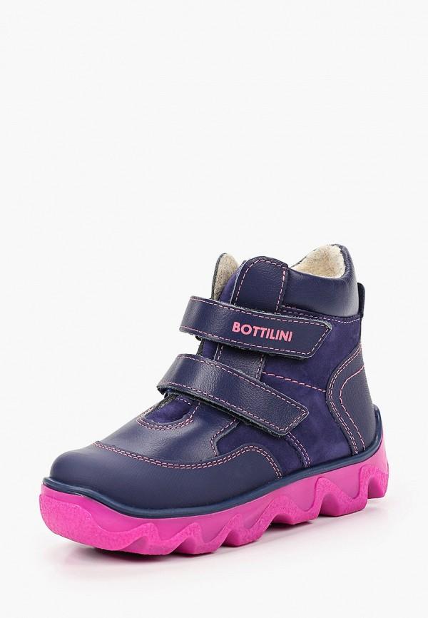 Ботинки для девочки Bottilini BL-271(12)_Б Фото 2