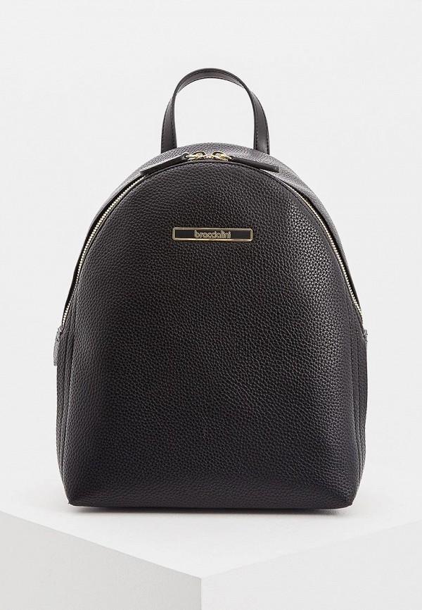 Рюкзак Braccialini Braccialini BR001BWCJAL6 цены онлайн