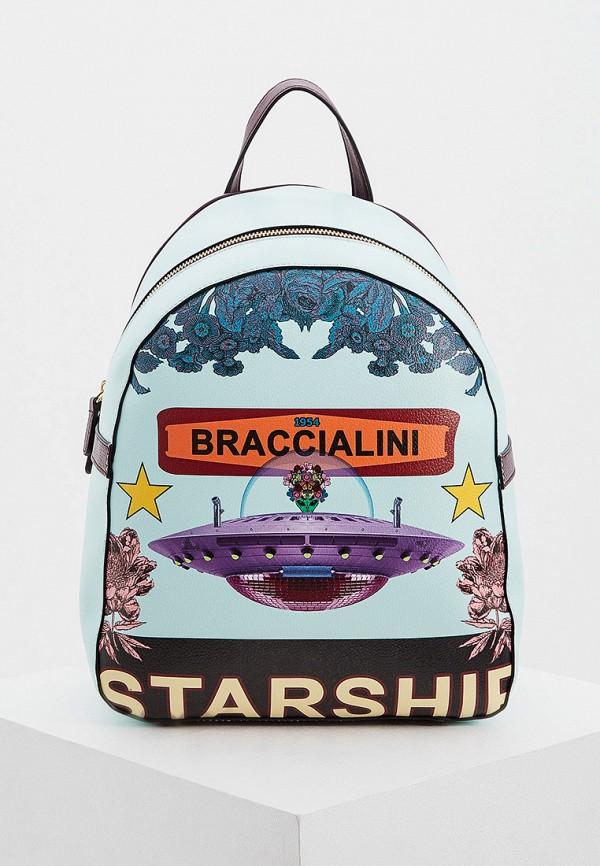 женский рюкзак braccialini, бирюзовый