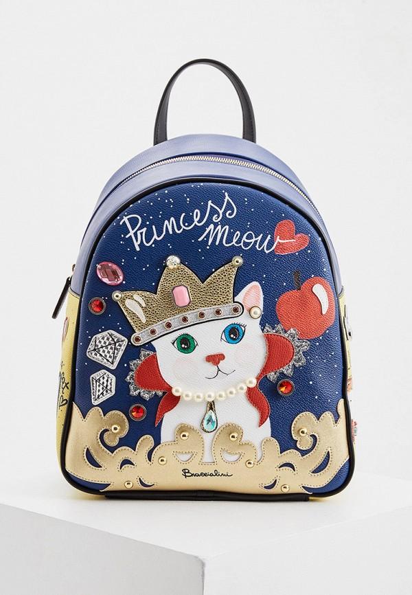 женский рюкзак braccialini, синий