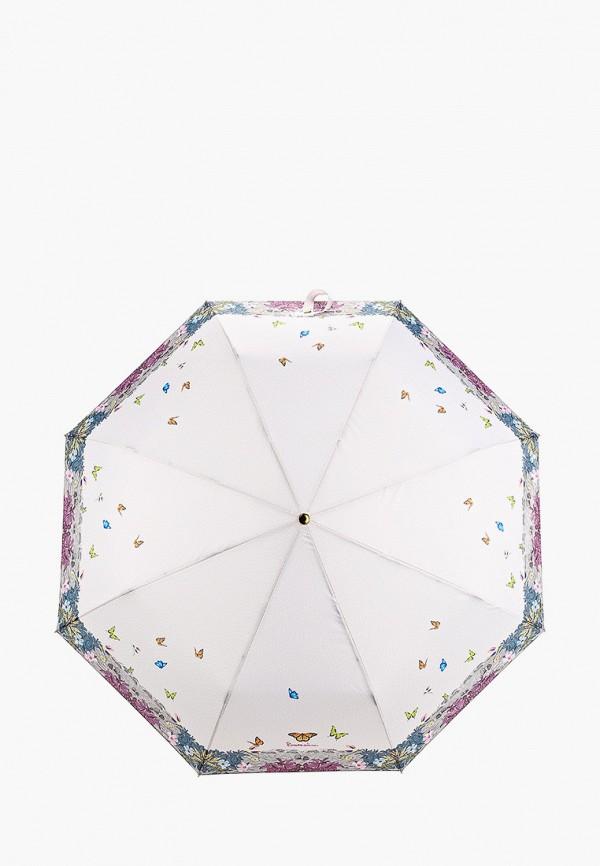 женский складные зонт braccialini, розовый