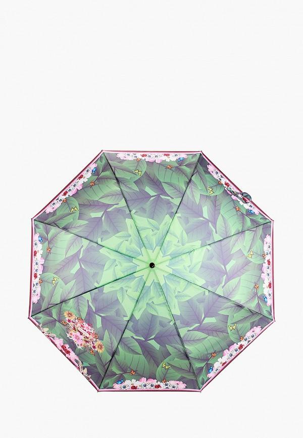 женский складные зонт braccialini, зеленый