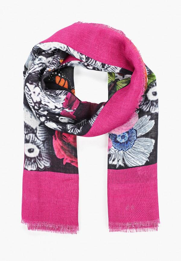 женский платок braccialini, разноцветный