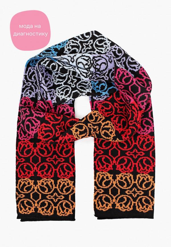 женский шарф braccialini, разноцветный