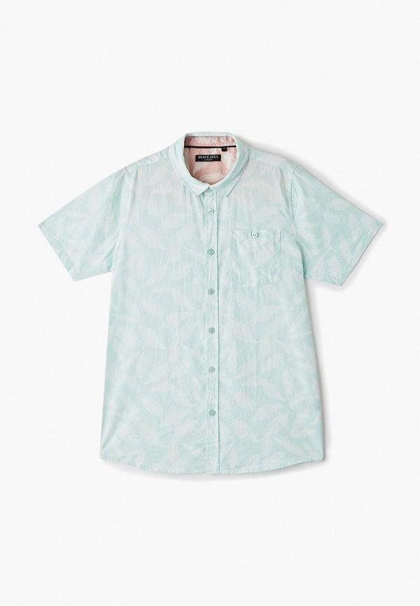 рубашка brave soul для мальчика, бирюзовая