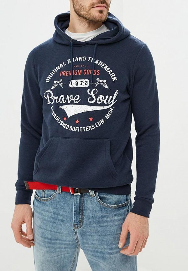 Носки Brave Soul
