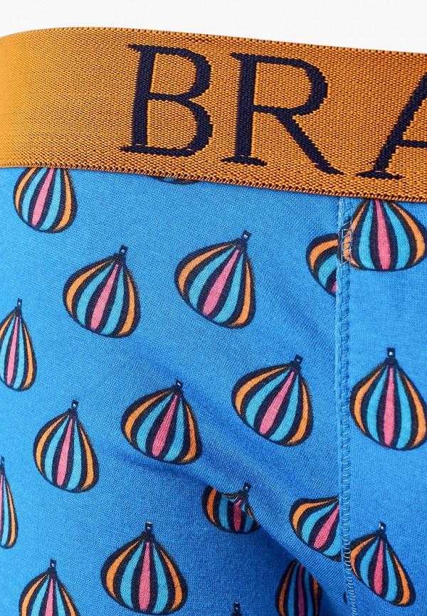 Фото 2 - Комплект Brave Soul разноцветного цвета