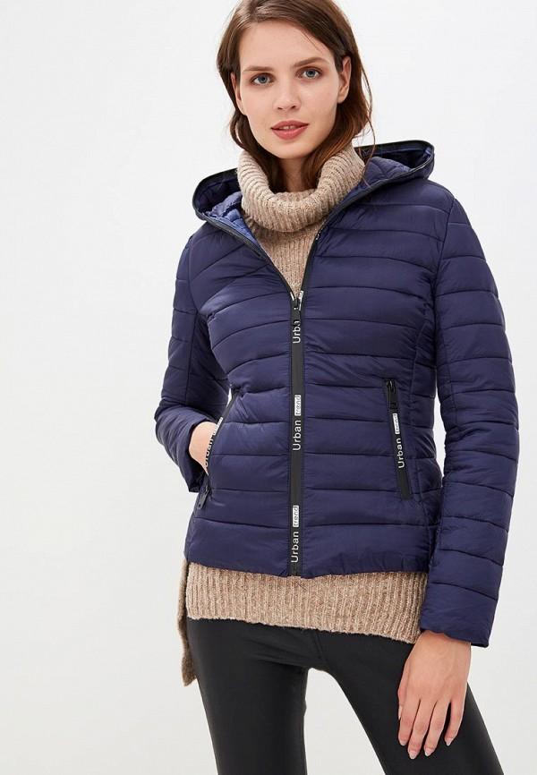 женская куртка b.style, синяя