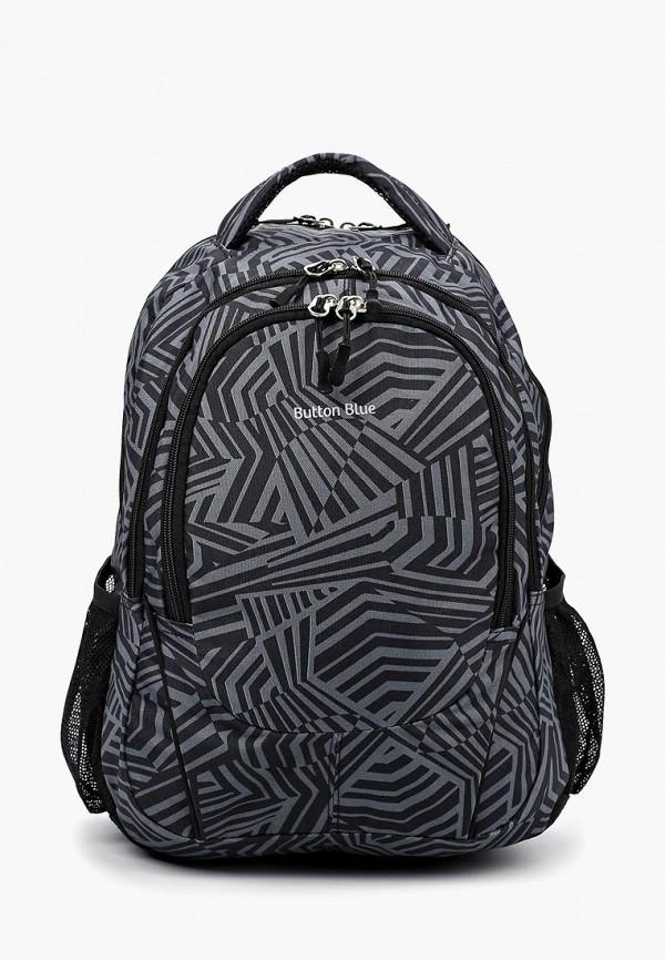 Купить Рюкзак Button Blue, bu019bbbqeo8, серый, Осень-зима 2018/2019