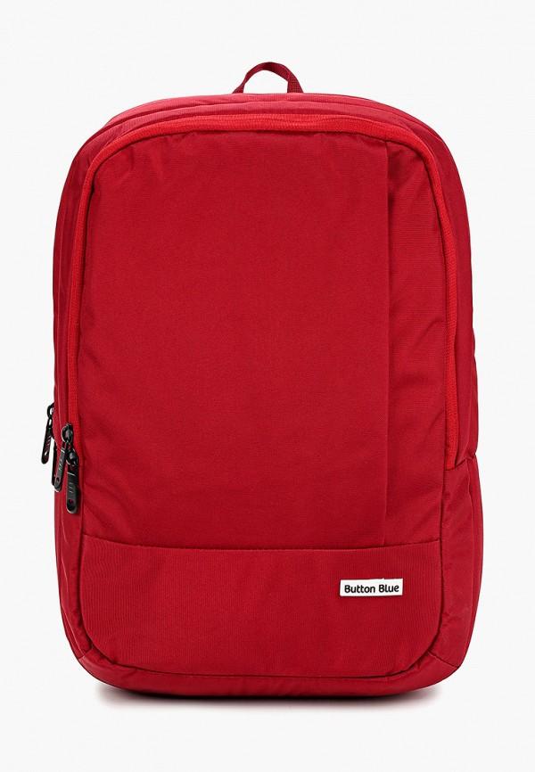 рюкзак button blue для девочки, красный