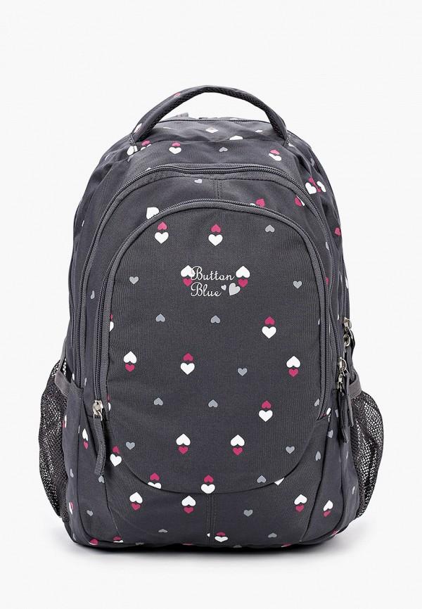 рюкзак button blue для девочки, серый