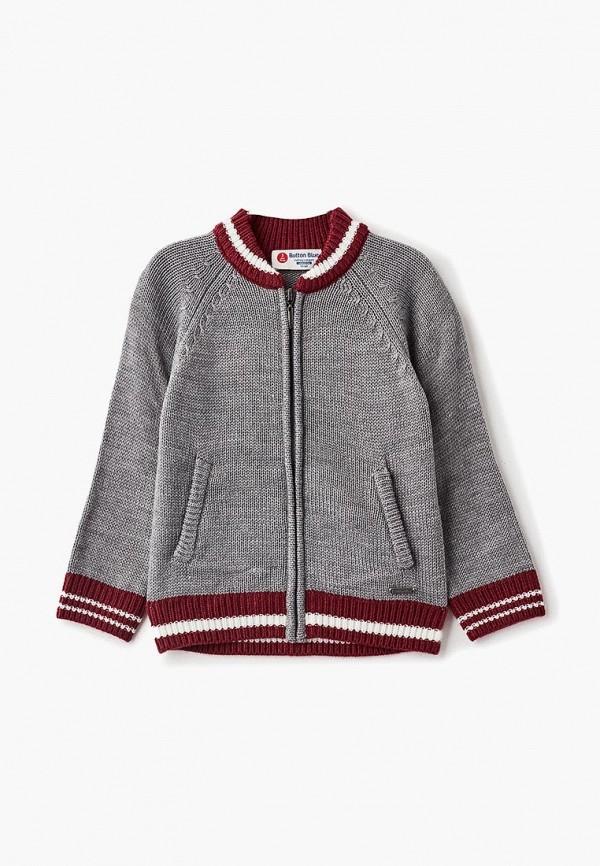Купить Кардиган Button Blue, BU019EBCRSA5, серый, Осень-зима 2018/2019