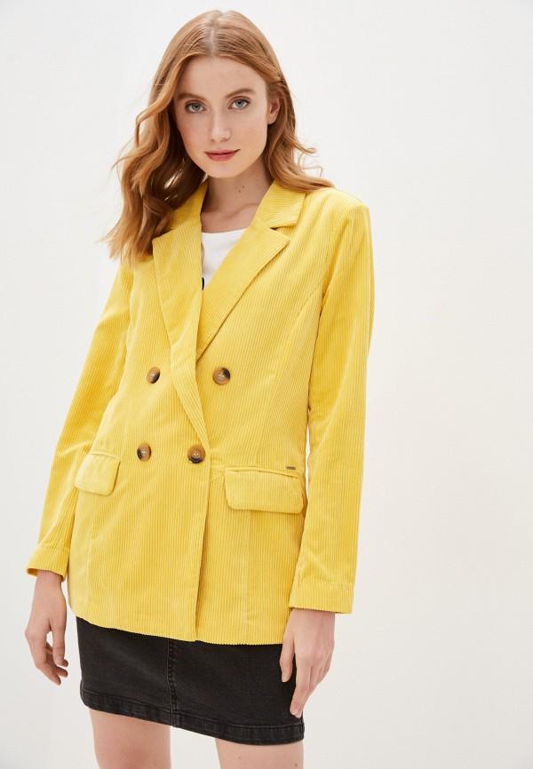 женский пиджак b.young, желтый