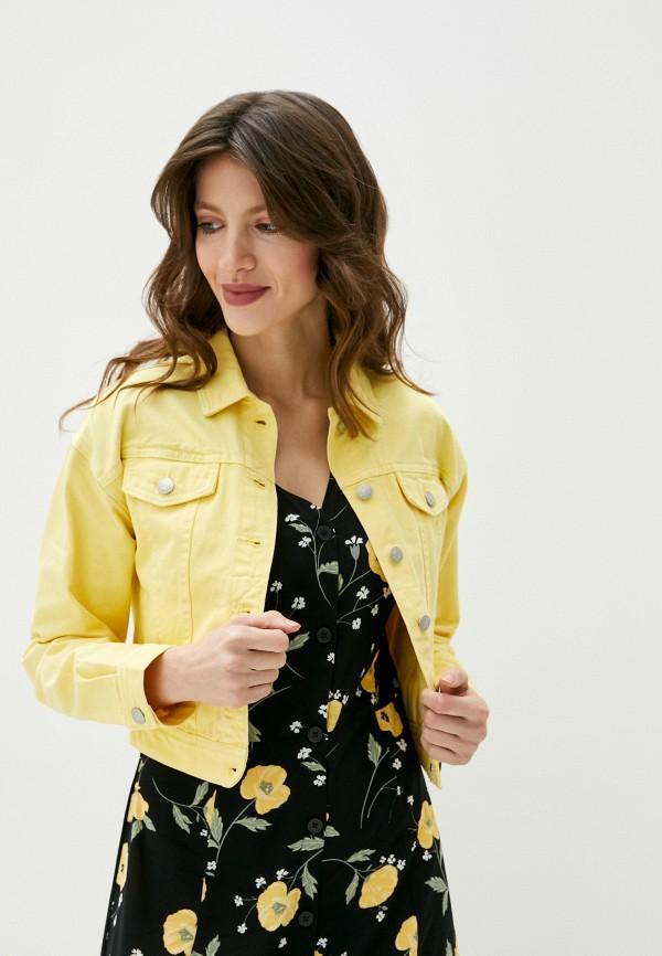 женская джинсовые куртка b.young, желтая