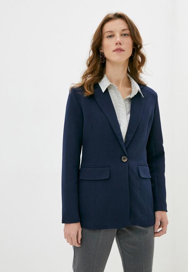 женский пиджак b.young, синий
