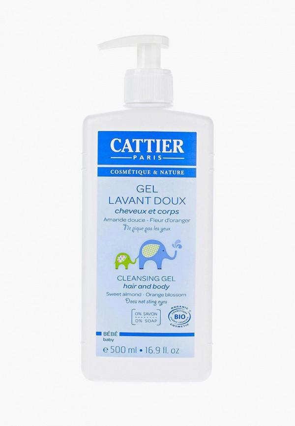 гель для душа очищающий cattier