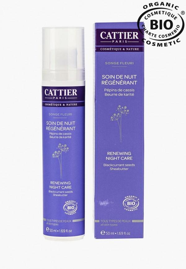 Крем для лица Cattier ночной регенерирующий Сон цветов для кожи любого типа