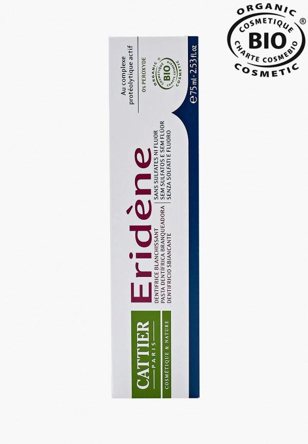 Зубная паста Cattier Эриден отбеливающая без фтора