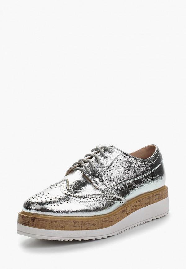 Купить Ботинки Catisa, ca072awawqy3, серебряный, Весна-лето 2018