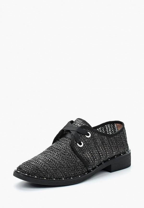 все цены на Ботинки Catisa Catisa CA072AWAWQY5
