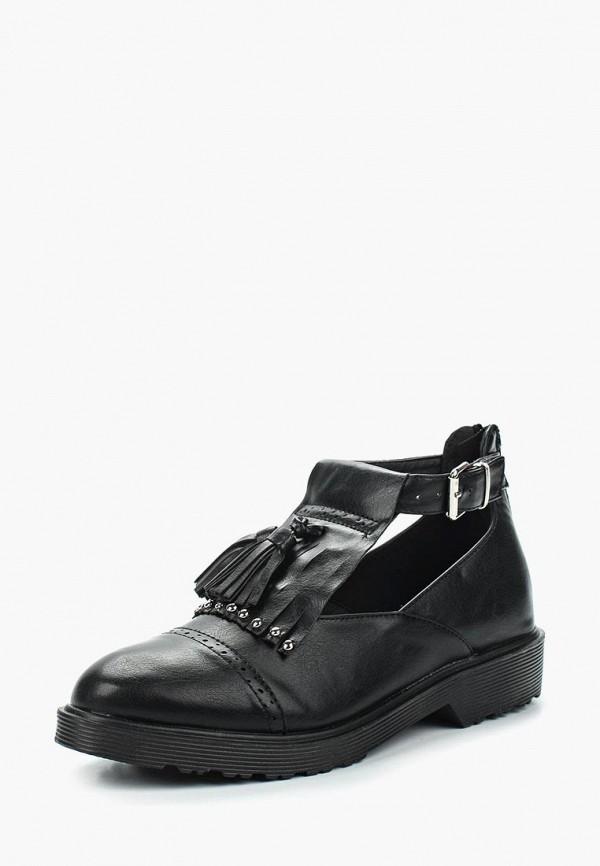 Закрытые туфли Catisa