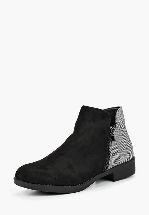 все цены на Ботинки Catisa Catisa CA072AWCOHX7