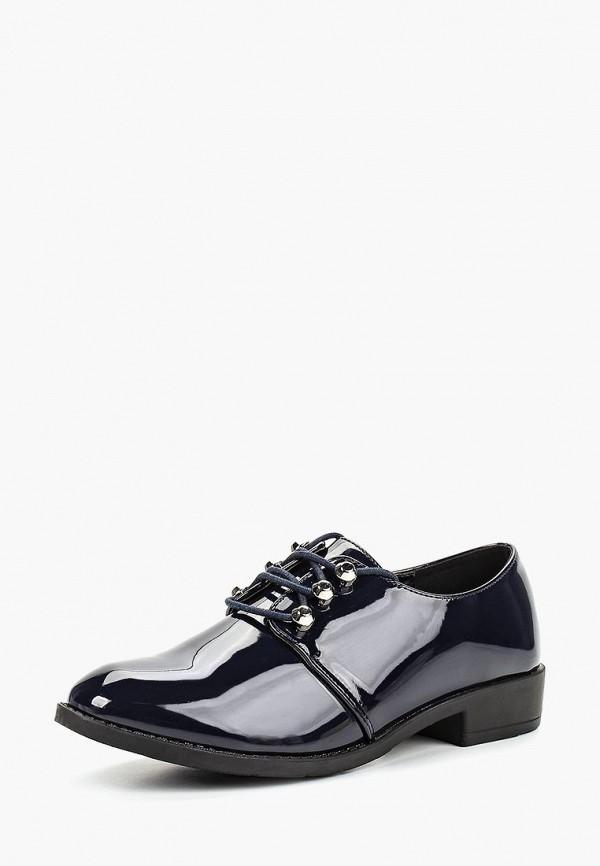 все цены на Ботинки Catisa Catisa CA072AWCOHZ0