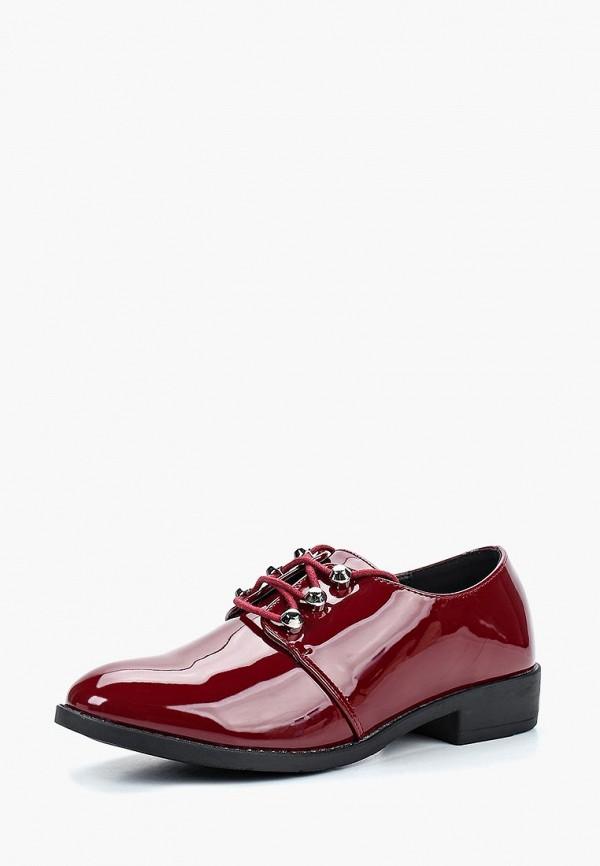 все цены на Ботинки Catisa Catisa CA072AWCOHZ1