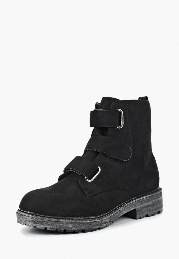 Ботинки Catisa Catisa CA072AWDAUW3 цены онлайн