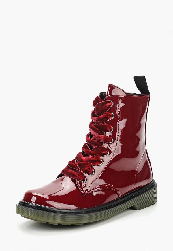 Ботинки Catisa Catisa CA072AWDAUW6 цены онлайн