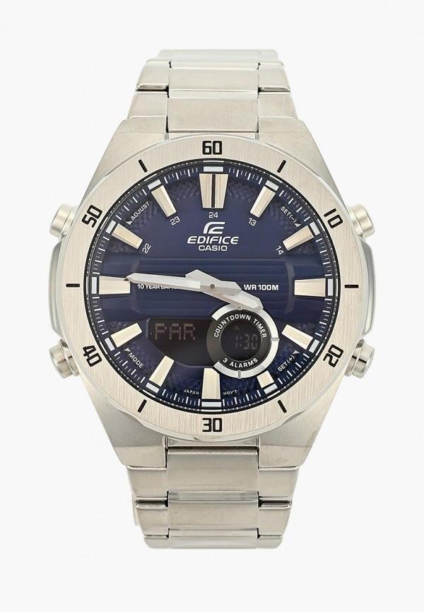 Часы Casio Casio CA077DMCZWX6 часы casio casio ca077dmczwx6