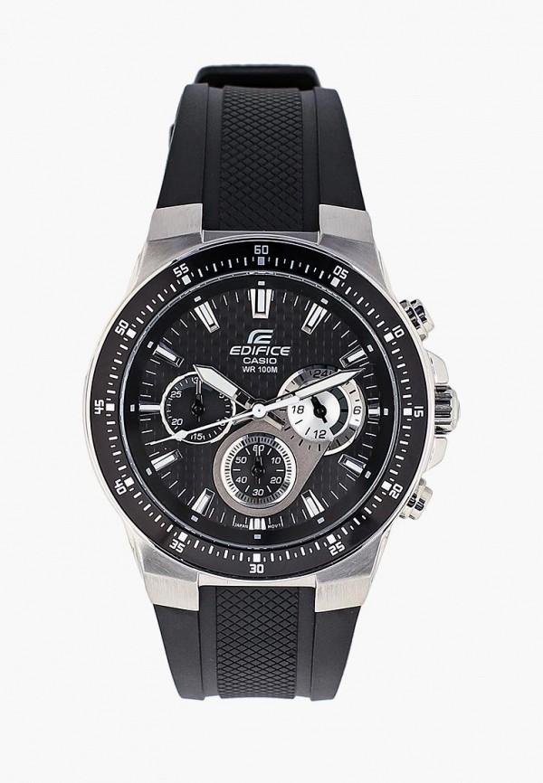 Часы Casio Casio CA077DMGXX43