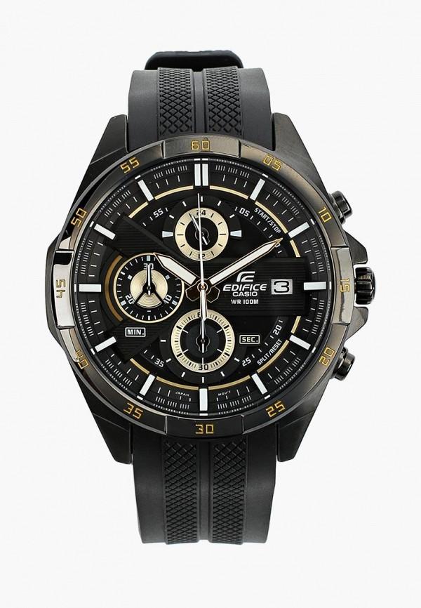 Часы Casio Casio CA077DMYUG51 часы casio casio ca077dujej96