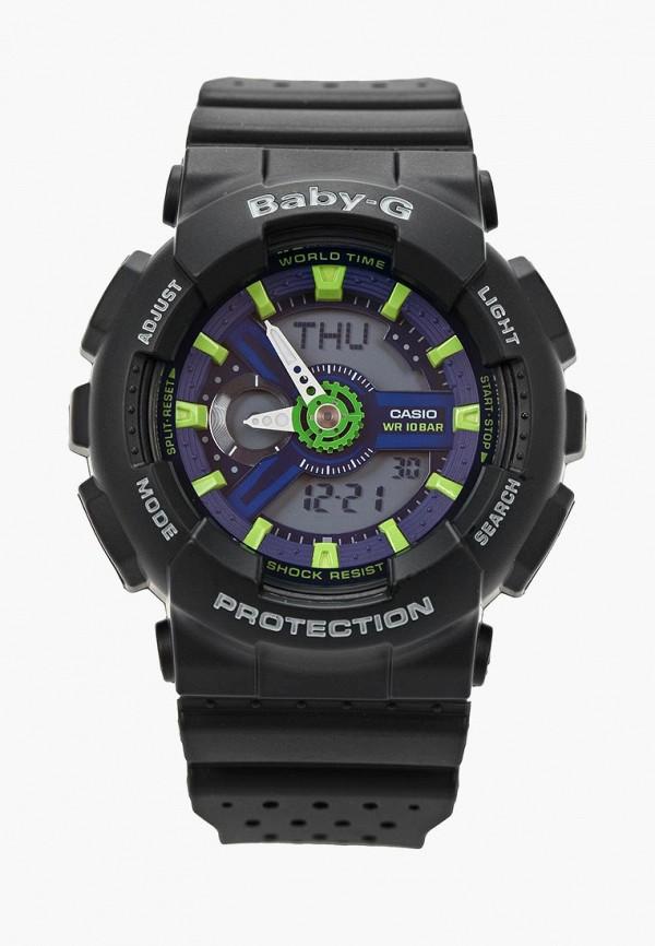 Часы Casio Casio CA077DWACFI1 casio sa 77