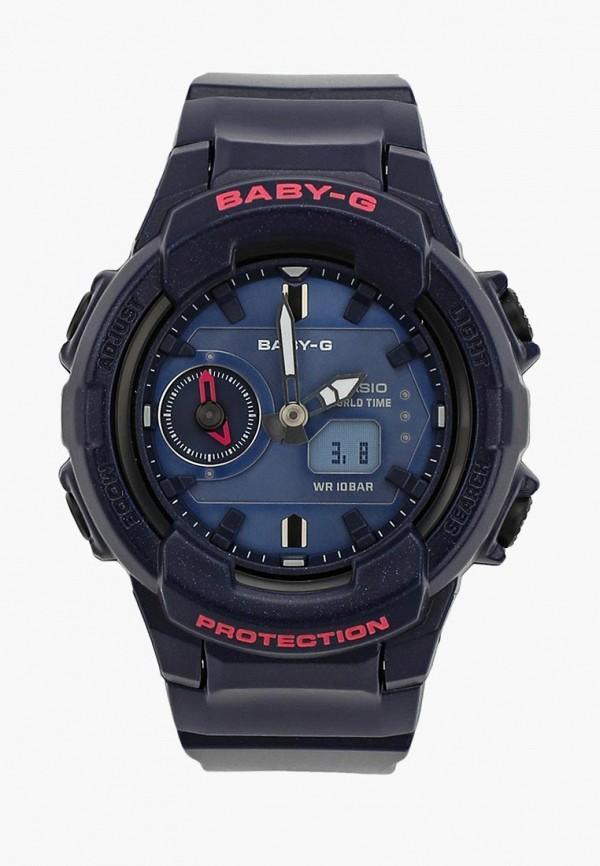 Часы Casio Casio CA077DWAVCM5 часы casio casio ca077dugxw45