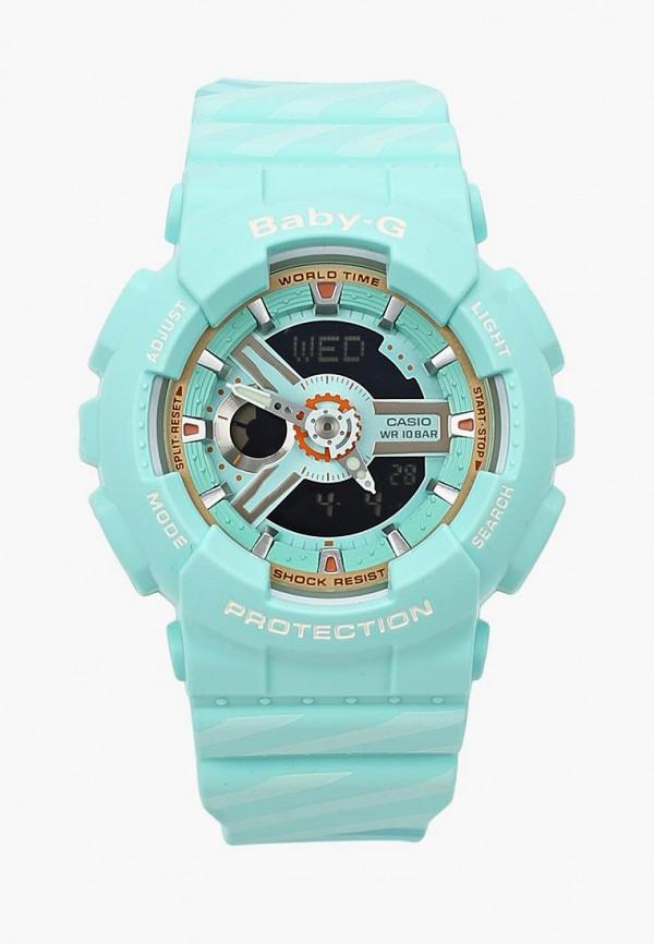 Часы Casio Casio CA077DWBEZD0 часы наручные casio часы casio la670wea 7e