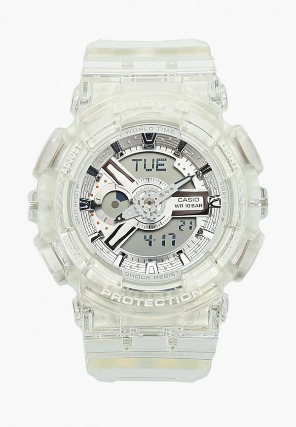 Часы Casio Casio CA077DWBIJW3 цена