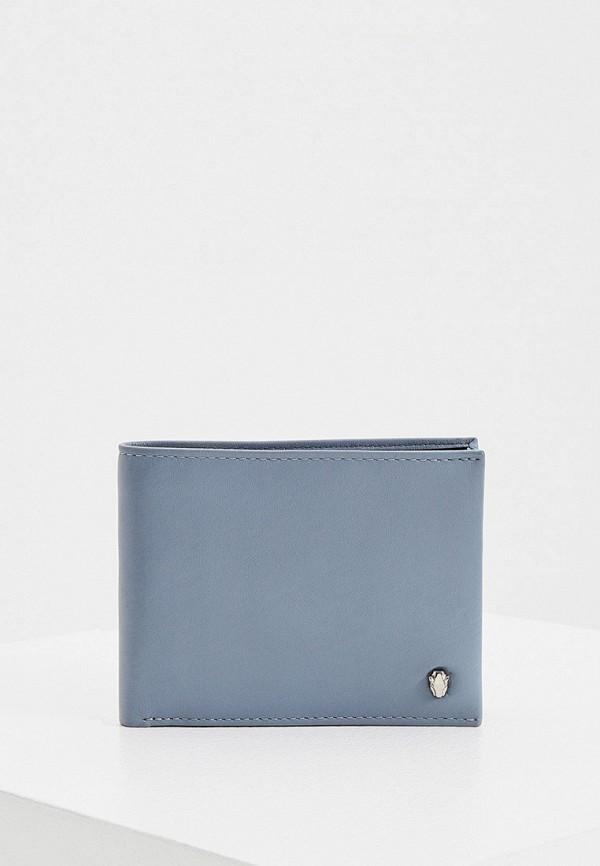 Кошелек Cavalli Class голубого цвета