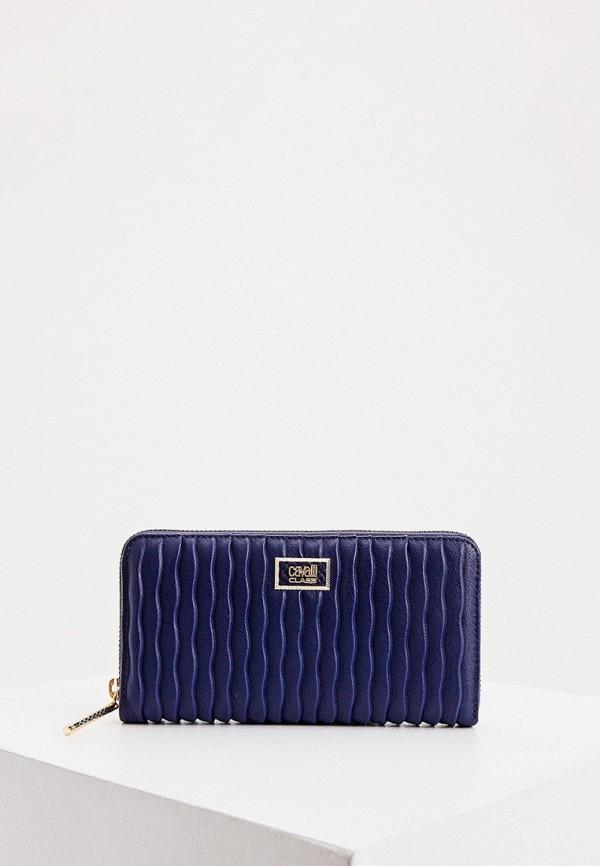 женский кошелёк cavalli class, синий