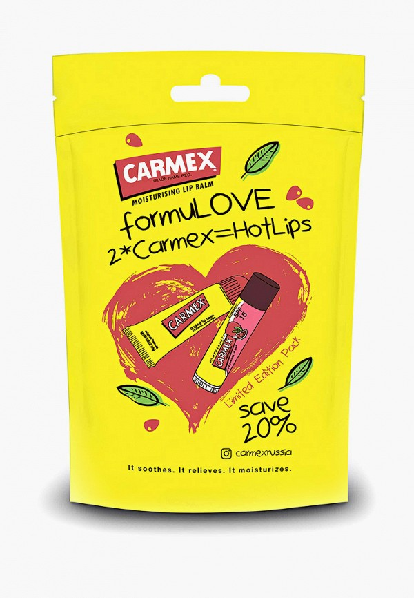 Набор для ухода за лицом Carmex