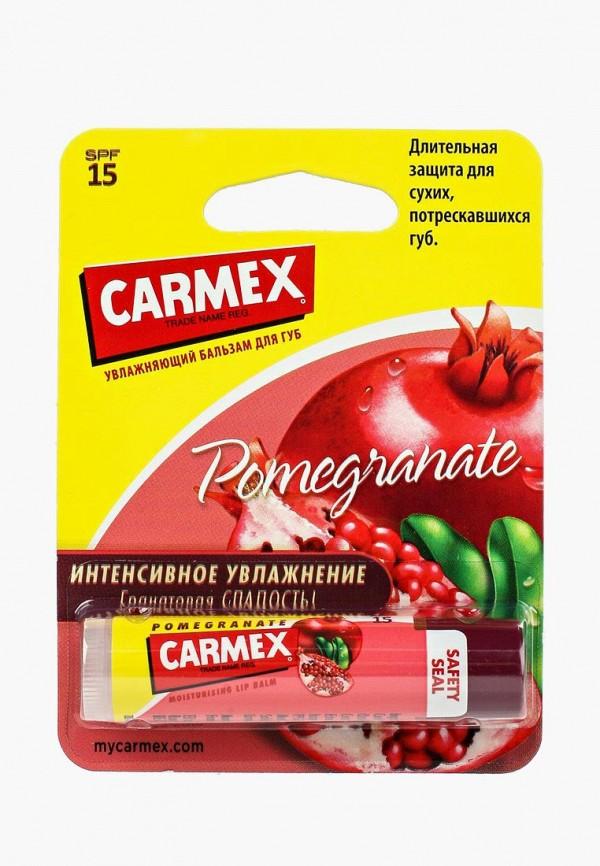 Бальзам для губ Carmex Carmex CA091LWPGG40 бальзам для губ carmex carmex classic lip balm pot 7 5g