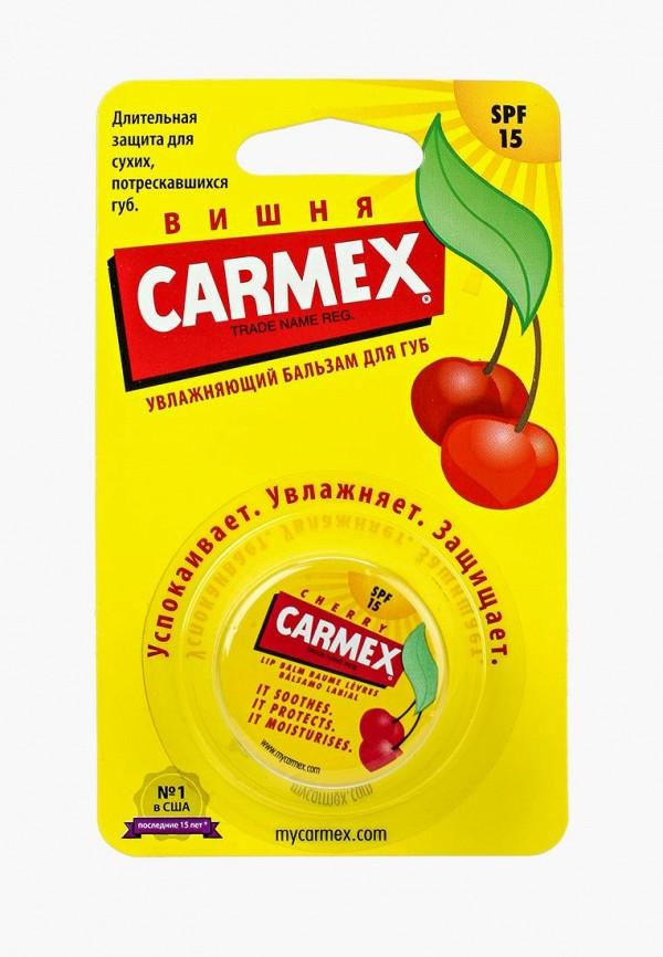 Бальзам для губ Carmex Carmex CA091LWPGG42 бальзам для губ carmex carmex classic lip balm pot 7 5g