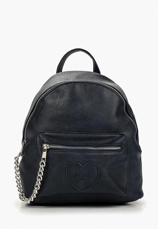 женский рюкзак camomilla italia, синий