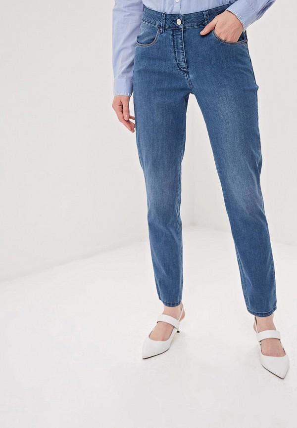 Фото - женские джинсы Camomilla Italia голубого цвета