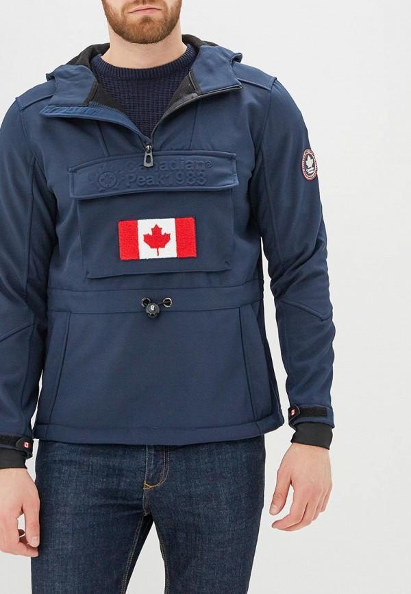 Куртка Canadian Peak Canadian Peak CA100EMATHX0 [sa]bussmann fuse low peak lpj 15sp lpj 20sp lpj 25sp 600v 5pcs lot