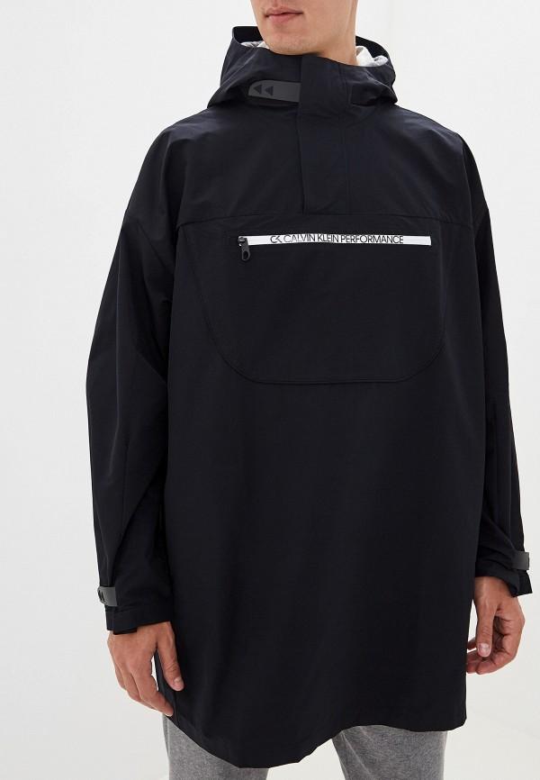 Куртка Calvin Klein Performance Calvin Klein Performance CA102EMGIUK2